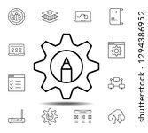design  development icon....