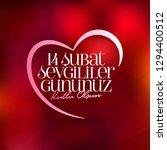 14 february valentine's day... | Shutterstock .eps vector #1294400512