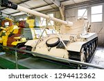 museum kubinka  moscow region ... | Shutterstock . vector #1294412362