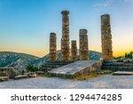 sunset view of ruins of temple... | Shutterstock . vector #1294474285