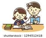 teacher to instruct students | Shutterstock .eps vector #1294512418