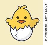 cute chick in egg | Shutterstock .eps vector #1294512775