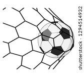 soccer ball in a grid. | Shutterstock . vector #1294514932