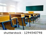 empty classroom with chairs ... | Shutterstock . vector #1294540798