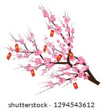 branch of blooming peach... | Shutterstock .eps vector #1294543612