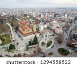 Aerial photo of Saint Achilios of Larissa and part of the city, Thessaly Greece