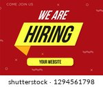 we are hiring with geometric... | Shutterstock .eps vector #1294561798
