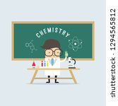 scientist in school lab coat... | Shutterstock .eps vector #1294565812