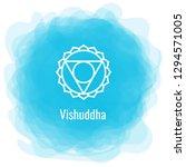 vishuddha icon. the fifth... | Shutterstock .eps vector #1294571005