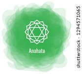 anahata icon. the fourth heart... | Shutterstock .eps vector #1294571065