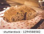 sliced homemade brown bread... | Shutterstock . vector #1294588582