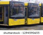 presentation of new buses ... | Shutterstock . vector #1294590655