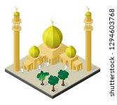 mosque  minarets  arab men and... | Shutterstock .eps vector #1294603768