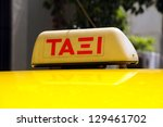 Taxi Sign In The Greek Language ...