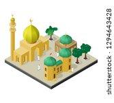 arabian city life in isometric... | Shutterstock .eps vector #1294643428