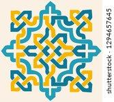 ottoman art vector illustration ... | Shutterstock .eps vector #1294657645