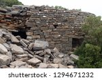 the ruins of ancient... | Shutterstock . vector #1294671232