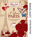 vector menu for paris cafe with ... | Shutterstock .eps vector #1294720408