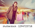 smiling handsome man with... | Shutterstock . vector #1294725718