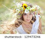 Beautiful Young Woman With ...