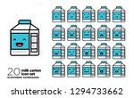 set of cute milk carton emoji... | Shutterstock .eps vector #1294733662
