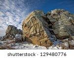 Quartzite Geological Formation...