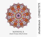 mandala colored oriental round...   Shutterstock .eps vector #1294817575