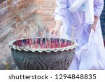 woman dharma practitioner is... | Shutterstock . vector #1294848835