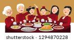 illustration vector cartoon of... | Shutterstock .eps vector #1294870228