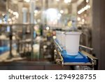 yoghurt packing machine is... | Shutterstock . vector #1294928755