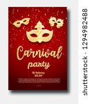 carnival background 2019 mardi... | Shutterstock .eps vector #1294982488