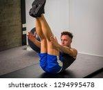 attractive muscular young man... | Shutterstock . vector #1294995478
