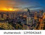 jakarta officially the special... | Shutterstock . vector #1295042665