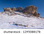 rocks in the tazheran steppes | Shutterstock . vector #1295088178