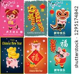 vintage chinese new year poster ... | Shutterstock .eps vector #1295174842