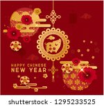 chinese greeting card with... | Shutterstock .eps vector #1295233525