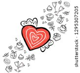 red heart with wings with... | Shutterstock . vector #1295307205
