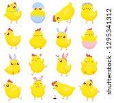 easter chicks. spring baby... | Shutterstock .eps vector #1295341312
