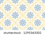 knitted ornamental geometric... | Shutterstock .eps vector #1295363302