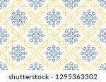 knitted ornamental geometric... | Shutterstock .eps vector #1295363302