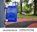 push up bar sign | Shutterstock . vector #1295370748