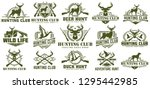 Collection Of Hunting Logo  ...