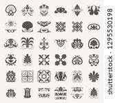 vintage baroque ornaments... | Shutterstock .eps vector #1295530198