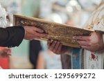 rivne  ukraine yuly 15  2018 ... | Shutterstock . vector #1295699272