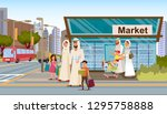 family shopping in muslim... | Shutterstock .eps vector #1295758888