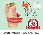 abstract shawarma sandwich... | Shutterstock .eps vector #1295788162