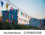 Colorful Bunting And Round Bul...