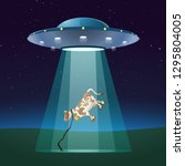 ufo at night with cow   Shutterstock .eps vector #1295804005