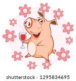 vector illustration of a cute... | Shutterstock .eps vector #1295834695