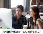 multiracial colleagues indian... | Shutterstock . vector #1295891512